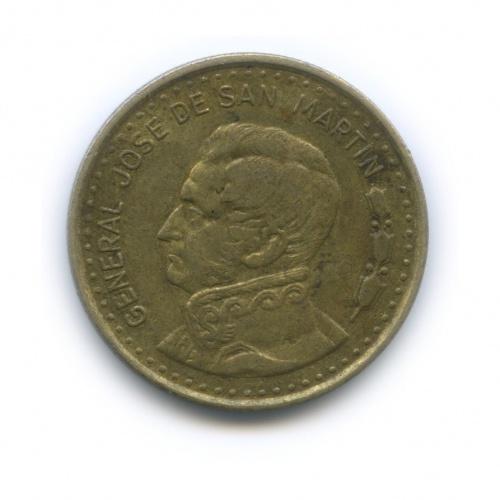 100 песо 1981 года (Аргентина)
