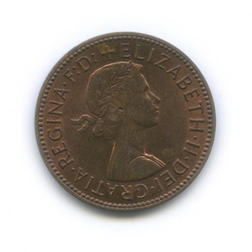 ½ пенни 1964 года (Великобритания)