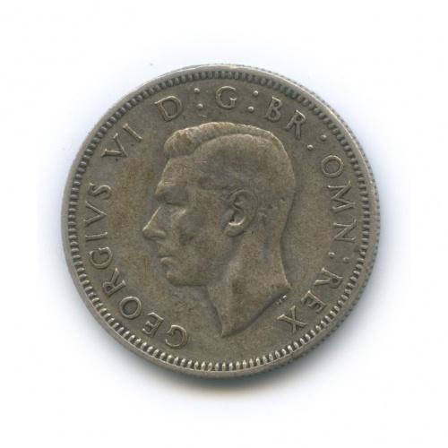 1 шиллинг 1945 года Sc (Великобритания)