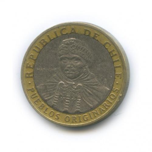 100 песо 2005 года (Чили)
