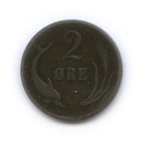 2 эре 1874 года (Дания)