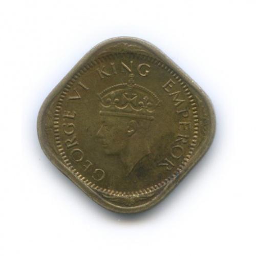 1/2 анны, Британская Индия 1943 года