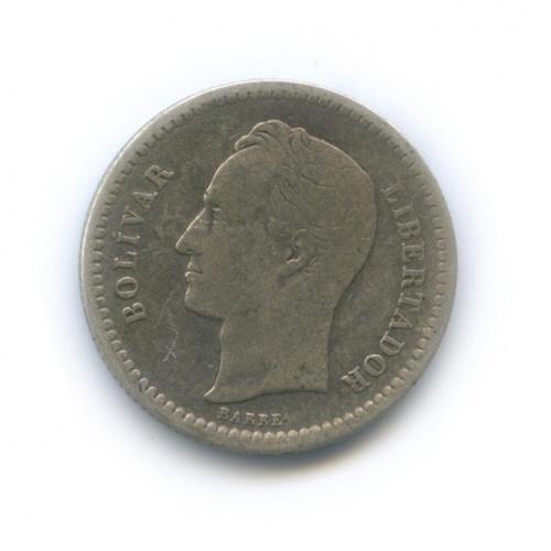 1/2 боливара 1921 года (Венесуэла)