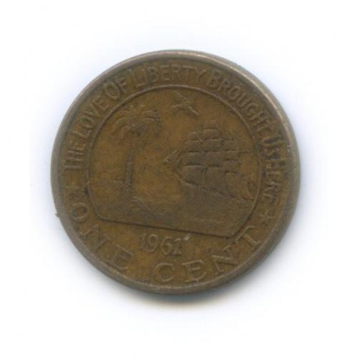 1 цент, Либерия 1961 года