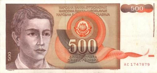 500 динаров 1991 года (Югославия)