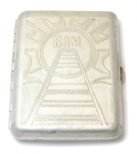 Портсигар «БАМ» (СССР)