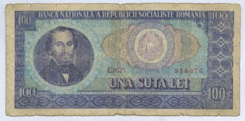100 лей (Румыния)