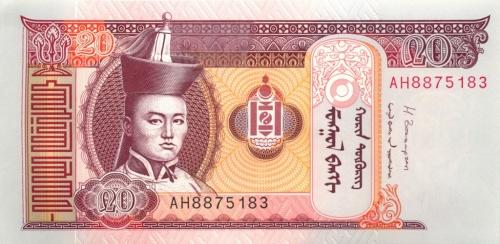 20 тугриков 2013 года (Монголия)