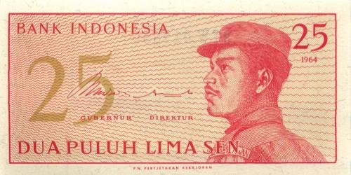 25 сен 1964 года (Индонезия)