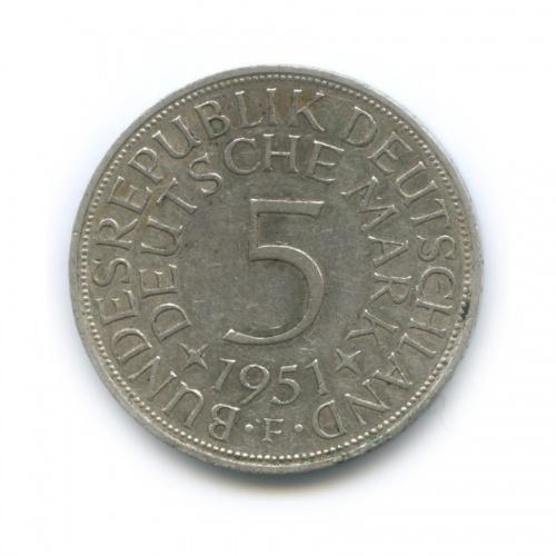 5 марок 1951 года F (Германия)