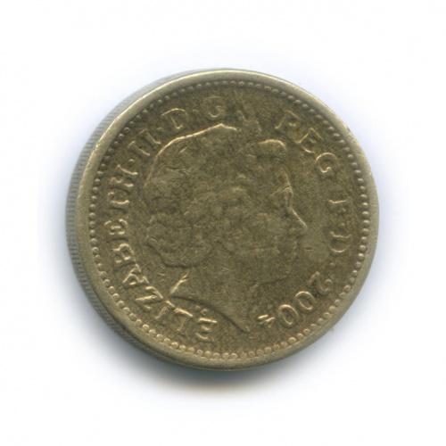 1 фунт 2004 года (Великобритания)