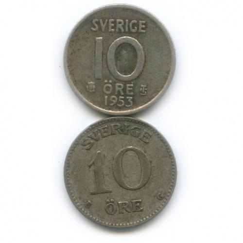 Набор монет 10 эре 1935, 1953 (Швеция)