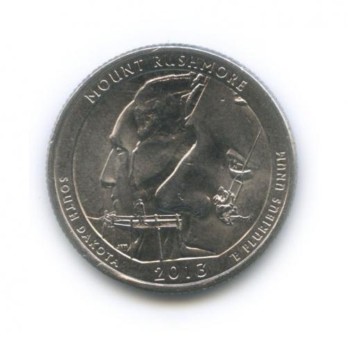 25 центов (квотер) — Национальный мемориал Маунт-Рашмор 2013 года P (США)