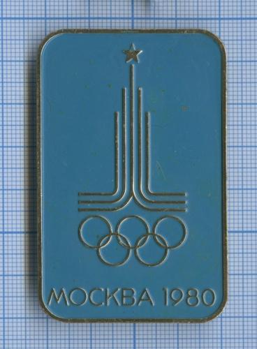 Значок «Олимпийские игры, Москва 1980» (СССР)