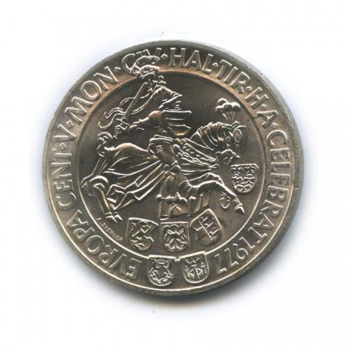 100 шиллингов - 500-летие монетного двора вГале 1977 года (Австрия)