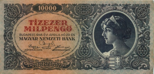 10000 пенгё 1946 года (Венгрия)