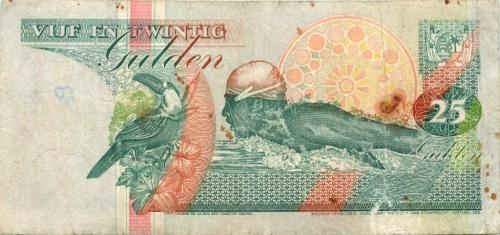 25 гульденов (Суринам) 1988 года