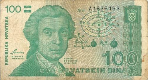 100 динаров 1991 года (Хорватия)