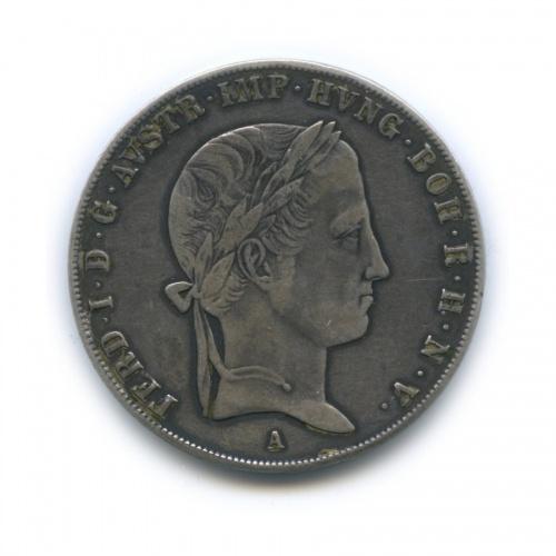 1 талер - Фердинанд I (император Священной Римской империи) 1841 года (Австрия)