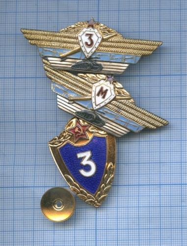 Набор знаков «Классность» (СССР)