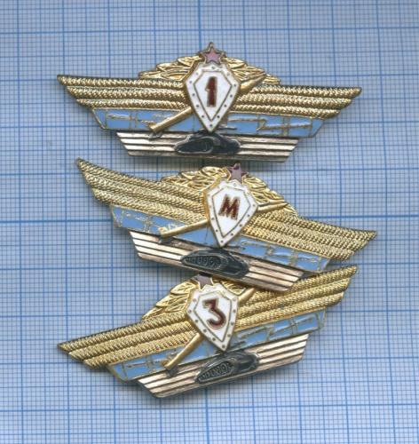 Набор знаков «Классность танкиста» (СССР)