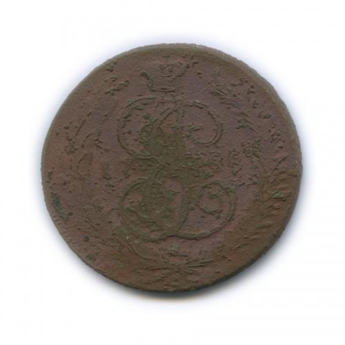 5 копеек 1788 года (Российская Империя)