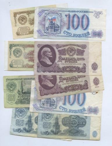 Набор банкнот (Россия, СССР)