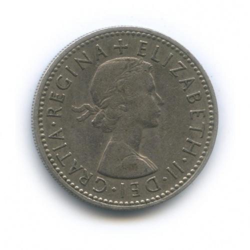 1 шиллинг 1957 года Sc (Великобритания)