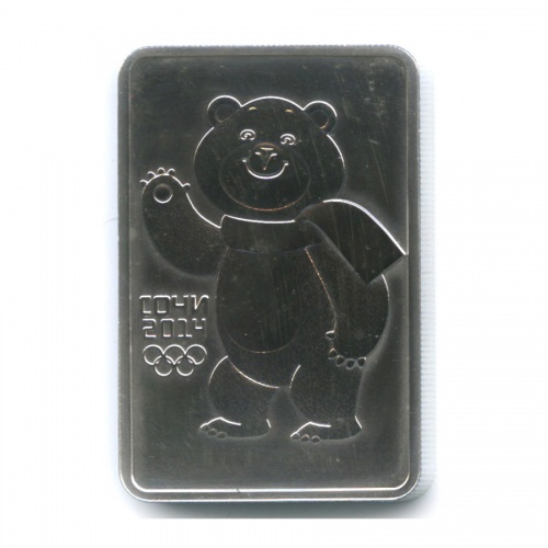 3 рубля — XXII зимние Олимпийские Игры, Сочи 2014 - Белый мишка 2012 года СПМД (Россия)