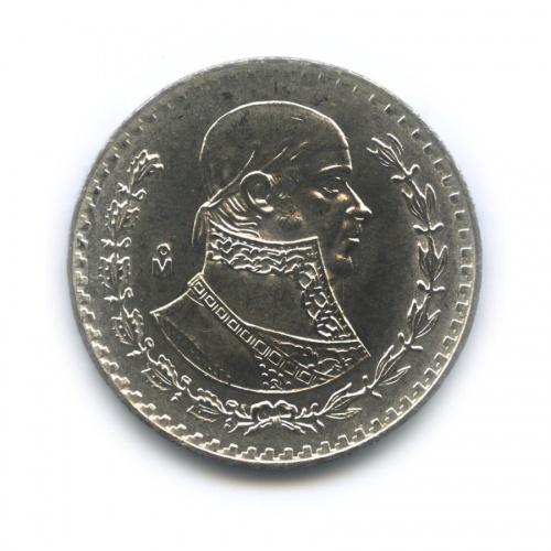 1 песо 1963 года (Мексика)