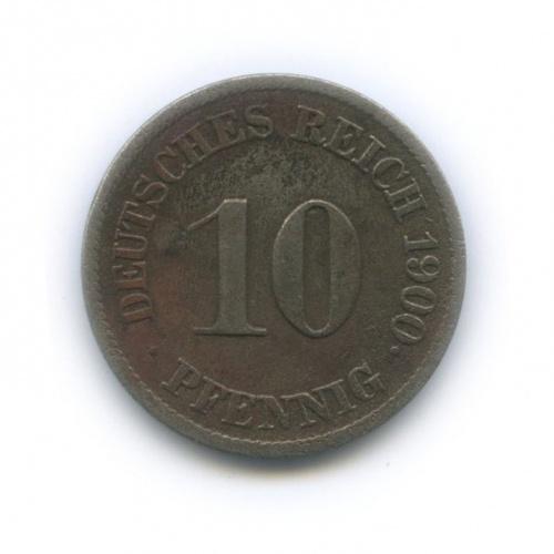 10 пфеннигов 1900 года J (Германия)
