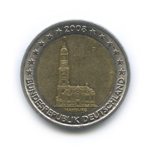 2 евро — Федеральные земли Германии - Церковь св. Михаила, Гамбург 2008 года J (Германия)
