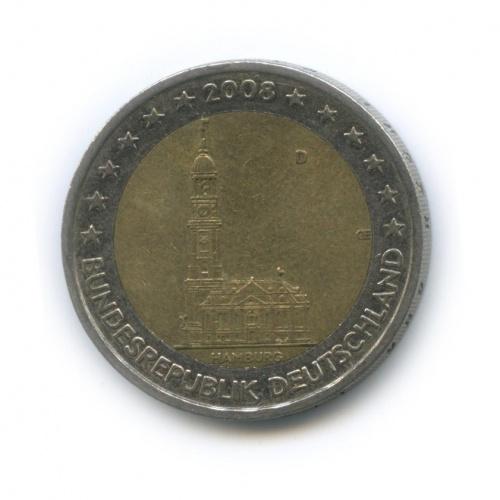 2 евро — Федеральные земли Германии - Церковь св. Михаила, Гамбург 2008 года D (Германия)