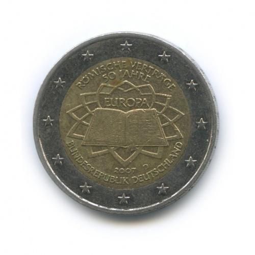 2 евро — 50 лет подписания Римского договора 2007 года D (Германия)