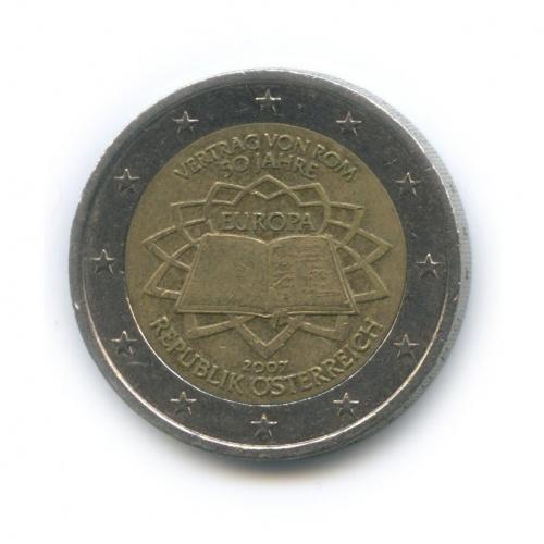 2 евро — 50 лет подписания Римского договора 2007 года (Австрия)