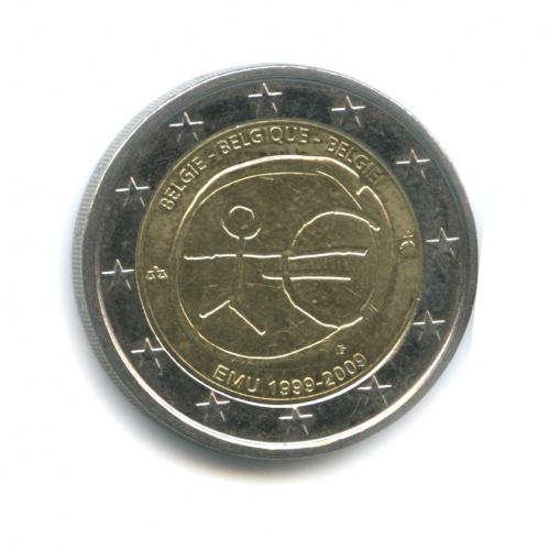 2 евро — 10-летие монетарной политики ЕС (EMU) ивведения евро 2009 года (Бельгия)