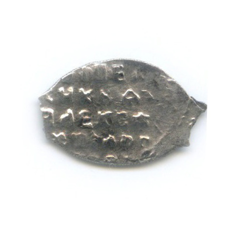 1 копейка - Алексей Михайлович, Москва (1645-1676) ГК №922 лс-5*/ос-1