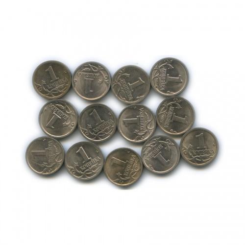 Набор монет 1 копейка (погодовка) 1997-2009 (Россия)