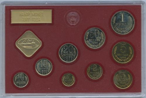 Набор монет СССР сжетонами (вфутляре), годовой 1977 года ЛМД (СССР)
