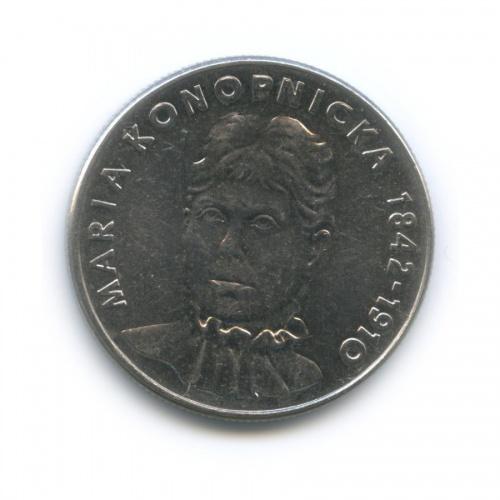 20 злотых — Портрет Марии Конопницкой 1978 года (Польша)