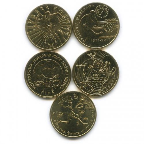 Набор монет 2 злотых - Футбол (Польша)