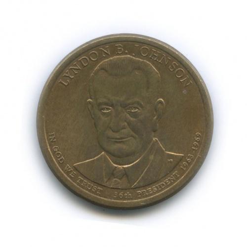 1 доллар — 36-й Президент США - Линдон Джонсон (1963-1969) 2016 года (США)