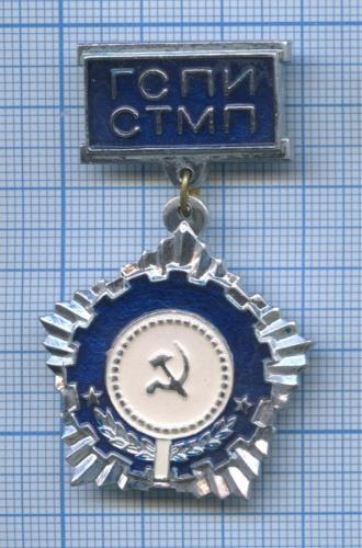 Знак «Задолголетнюю ибезупречную работу» (СССР)