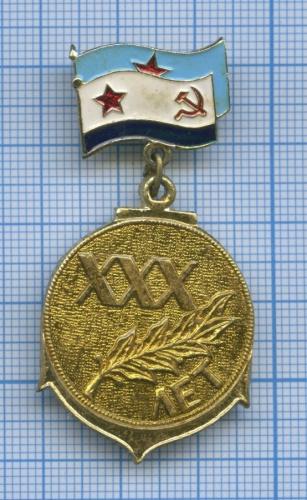 Знак «ВМФ СССР» 1984 года (СССР)