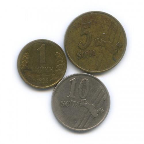 Набор монет 1994, 2001 (Узбекистан)