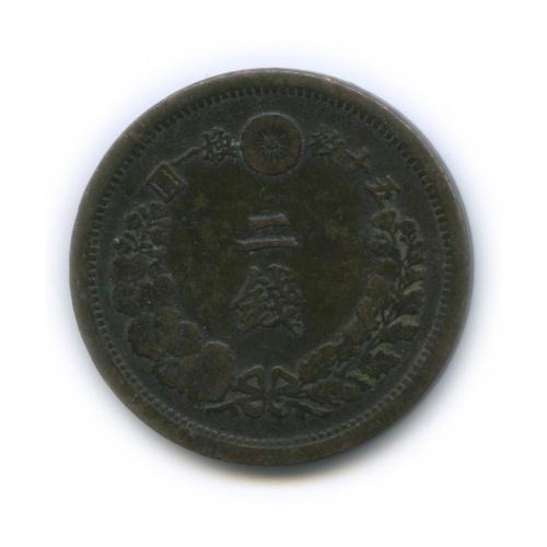 2 сена 1877 года (Япония)