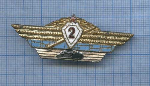 Знак «Классность - Танкист - 2 класс» (СССР)