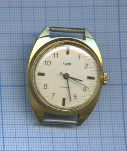 Часы «Заря» (позолоченные, рабочие) (СССР)