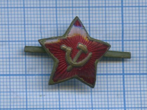 Знак петличный  «Звезда» (горячая эмаль) (СССР)