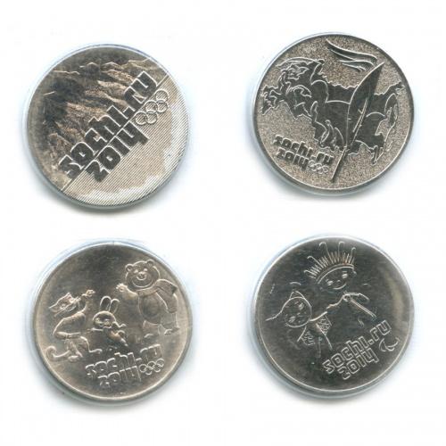 Набор монет 25 рублей — XXII зимние Олимпийские Игры иXIзимние Паралимпийские Игры, Сочи 2014 - Эмблема (взапайках) 2011-2014 (Россия)